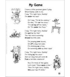 My Game (Prepositions): Sight Words Poem