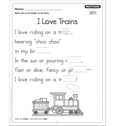 I Love Trains (Word Family -ain): Word Family Poetry Page