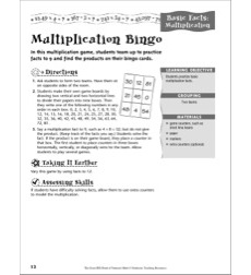 Multiplication: Basic Facts (Bingo)