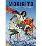 Moribito: Guardian Of The Spirit