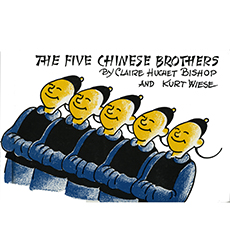 Five Chinese Brothers, The