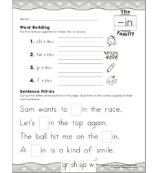 The in Word Family: Skill-Building Activity Pages: Word Family Practice Page
