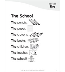 The School (Sight Word 'the): Super Sight Words Poem