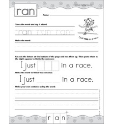 Interactive Practice Page (Sight Word: Ran): Write-and-Learn Practice Page