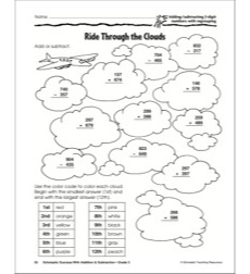 Ride Through the Clouds (Adding/Subtracting 3-Digit Numbers With Regrouping) (Grade 3)