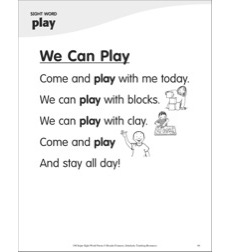 We Can Play (Sight Word 'play'): Super Sight Words Poem
