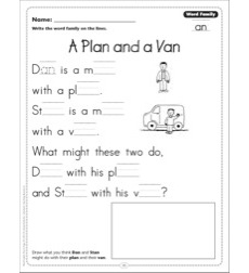 A Plan and a Van (Word Family -an): Word Family Poetry Page