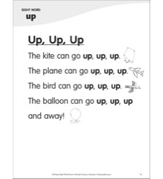 Up, Up, Up (Sight Word 'up'): Super Sight Words Poem