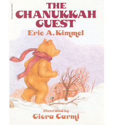 The Chanukkah Guest