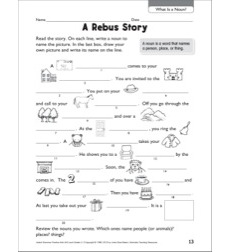 A Rebus Story (What Is a Noun): Grammar Practice Page