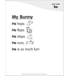 My Bunny (Sight Word 'he'): Super Sight Words Poem