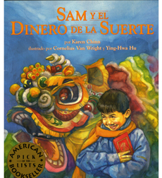 Image of Sam Y El Dinero De Le Suerte/Sam and the Lucky Money