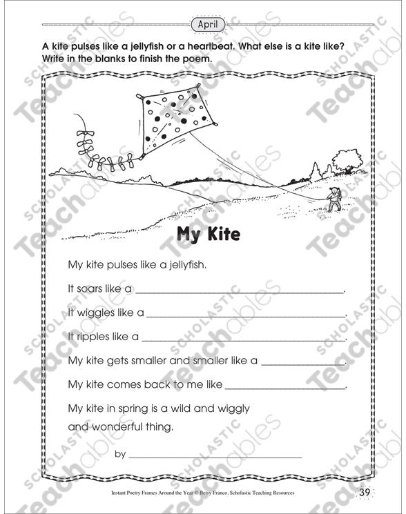 My Kite: Poetry Frame by