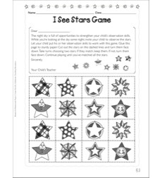 I See Stars Game (Observation): Science Homework Page
