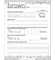 Interactive Practice Page (Sight Word: Brown): Write-and-Learn Practice Page