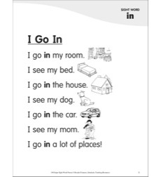 I Go In (Sight Word 'in'): Super Sight Words Poem