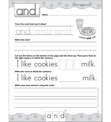 Interactive Practice Page (Sight Word: And): Write-and-Learn Practice Page